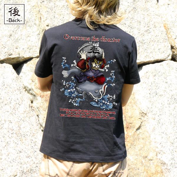 和柄,和柄服,むかしむかし,大きいサイズ,Tシャツ,レディース,半袖,地震鯰退治