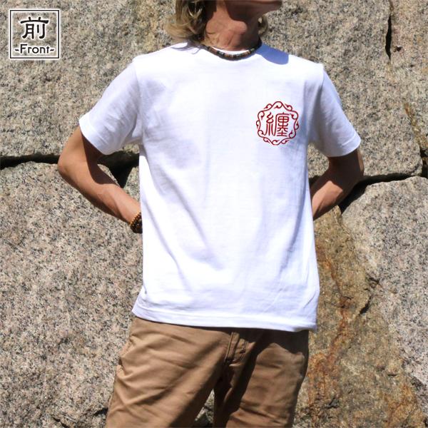 和柄,和柄服,むかしむかし,大きいサイズ,Tシャツ,キッズ,半袖,地震鯰退治