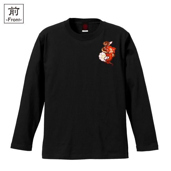 和柄,和柄服,むかしむかし,大きいサイズ,Tシャツ,メンズ,長袖,桜流水金魚