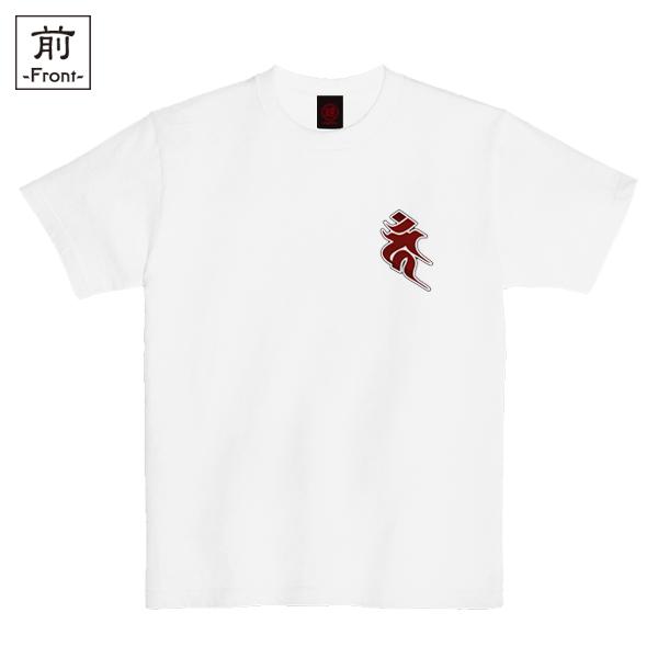 和柄,和柄服,むかしむかし,大きいサイズ,Tシャツ,メンズ,半袖,不動明王