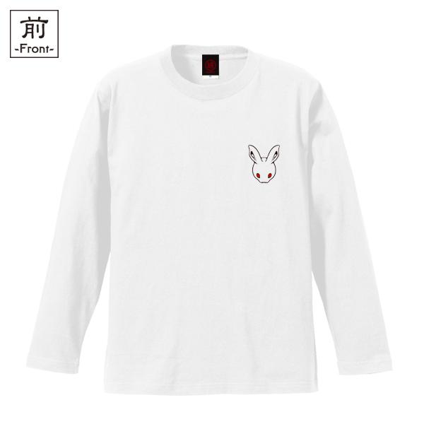 和柄,和柄服,むかしむかし,大きいサイズ,Tシャツ,キッズ,長袖,火消し兎