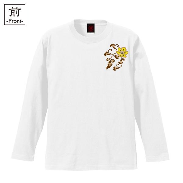 和柄,和柄服,むかしむかし,大きいサイズ,Tシャツ,キッズ,長袖,唐花唐草(茶)