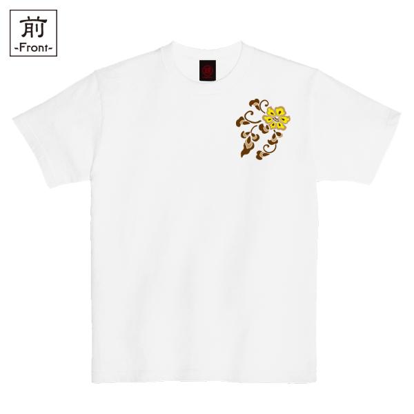 和柄,和柄服,むかしむかし,大きいサイズ,Tシャツ,メンズ,半袖,唐花唐草(茶)
