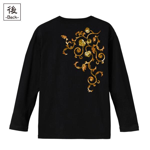 和柄,和柄服,むかしむかし,大きいサイズ,Tシャツ,レディース,長袖,葵唐草(茶)