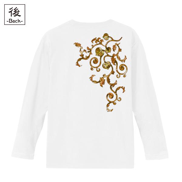 和柄,和柄服,むかしむかし,大きいサイズ,Tシャツ,キッズ,長袖,葵唐草(茶)