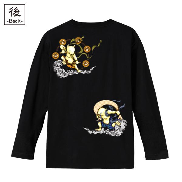 和柄,和柄服,むかしむかし,大きいサイズ,Tシャツ,キッズ,長袖,猫風雷神