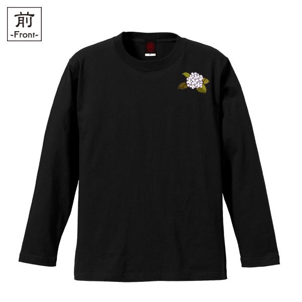 和柄,和柄服,むかしむかし,大きいサイズ,Tシャツ,レディース,長袖,鳥獣戯画_紫陽花祭
