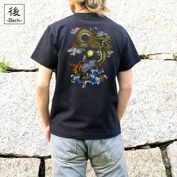 和柄,和柄服,むかしむかし,大きいサイズ,Tシャツ,キッズ,半袖,登竜門_龍巻鯉