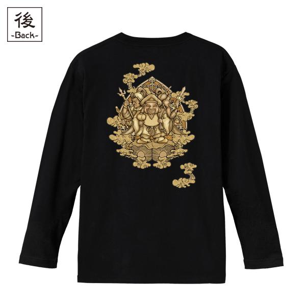 和柄,和柄服,むかしむかし,大きいサイズ,Tシャツ,キッズ,長袖,三面大黒天