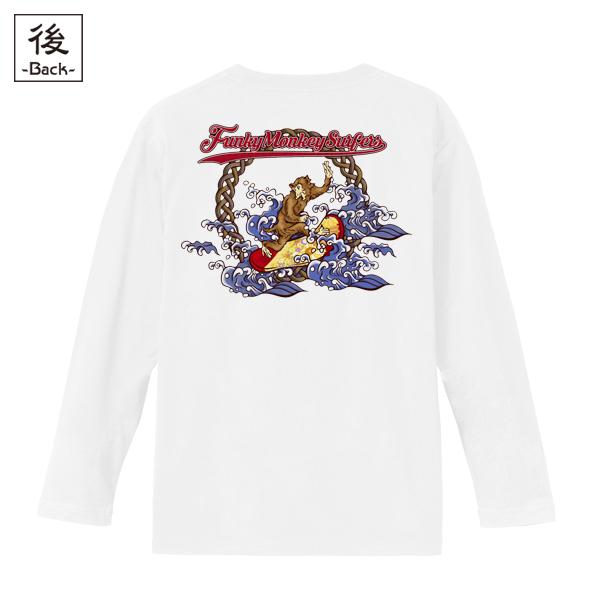 和柄,和柄服,むかしむかし,大きいサイズ,Tシャツ,レディース,長袖,鳥獣戯画_波乗猿