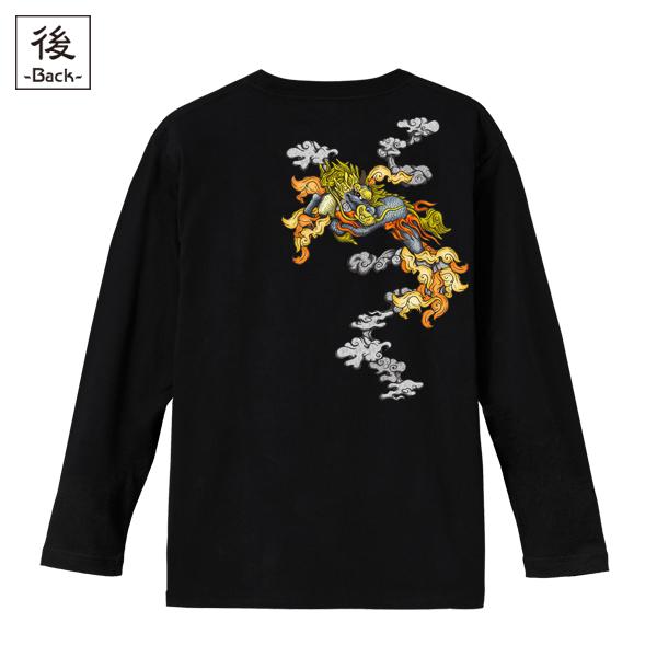 和柄,和柄服,むかしむかし,大きいサイズ,Tシャツ,キッズ,長袖,叢雲麒麟