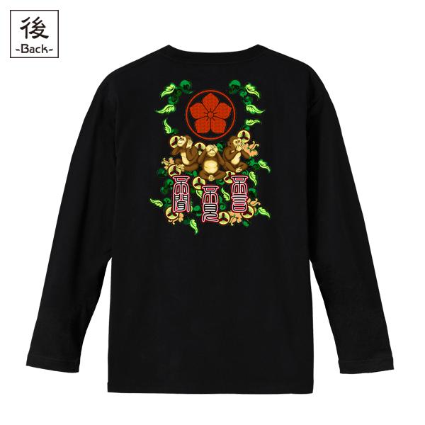 和柄,和柄服,むかしむかし,大きいサイズ,Tシャツ,キッズ,長袖,桔梗三申
