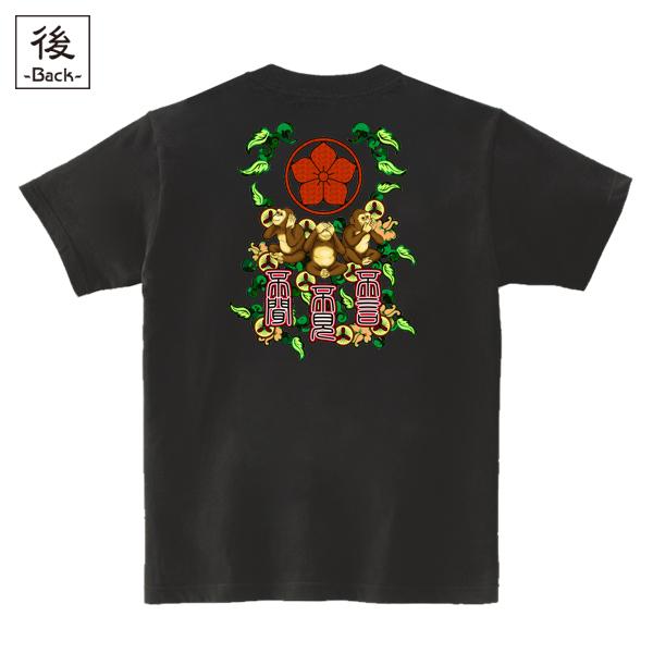和柄,和柄服,むかしむかし,大きいサイズ,Tシャツ,メンズ,半袖,桔梗三申