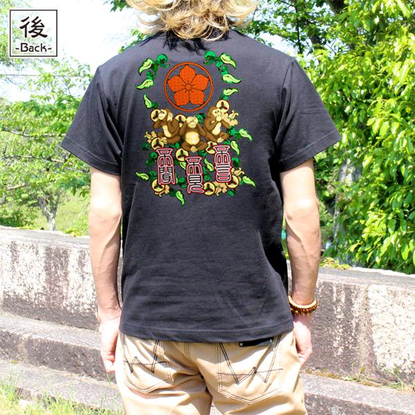 和柄,和柄服,むかしむかし,大きいサイズ,Tシャツ,キッズ,半袖,桔梗三申
