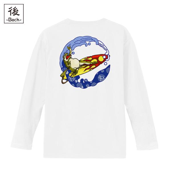 和柄,和柄服,むかしむかし,大きいサイズ,Tシャツ,メンズ,長袖,鳥獣戯画_波乗蛙