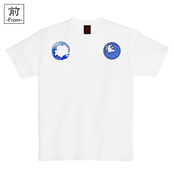 和柄,和柄服,むかしむかし,大きいサイズ,Tシャツ,キッズ,半袖,鳥獣戯画_波乗蛙