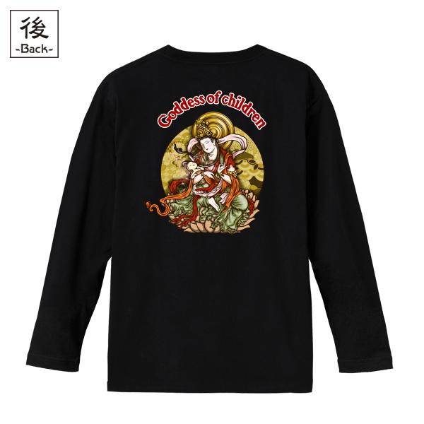 和柄,和柄服,むかしむかし,大きいサイズ,Tシャツ,キッズ,長袖,鬼子母神