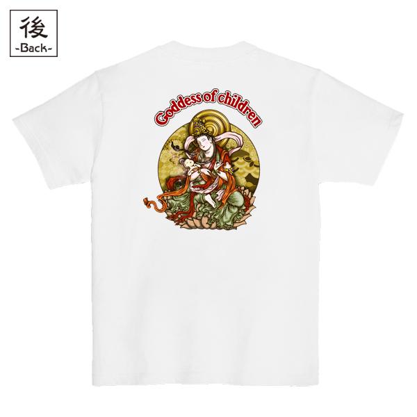和柄,和柄服,むかしむかし,大きいサイズ,Tシャツ,レディース,半袖,鬼子母神
