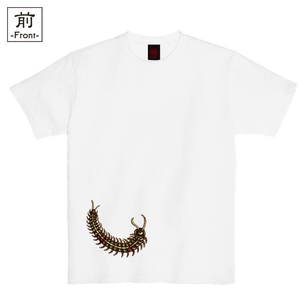 和柄,和柄服,むかしむかし,大きいサイズ,Tシャツ,キッズ,半袖,四菱百足紋