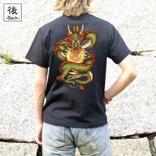 和柄,和柄服,むかしむかし,大きいサイズ,Tシャツ,レディース,半袖,正面乃龍