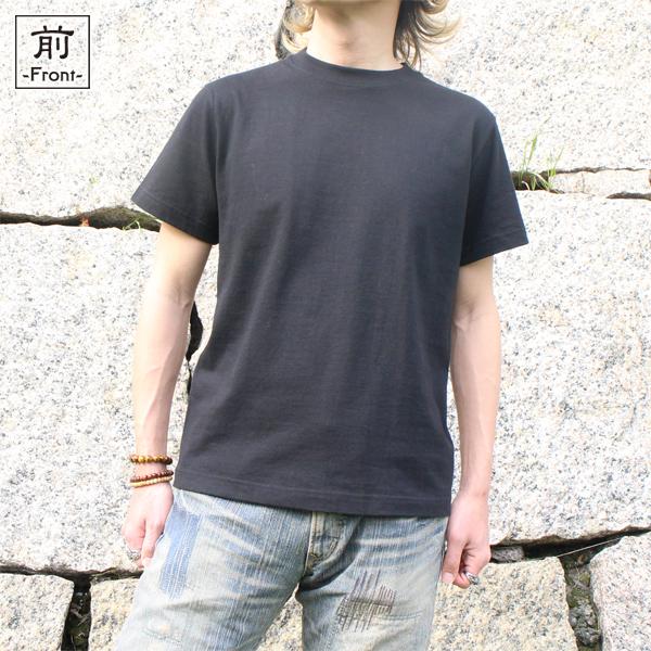 和柄,和柄服,むかしむかし,大きいサイズ,Tシャツ,キッズ,半袖,正面乃龍