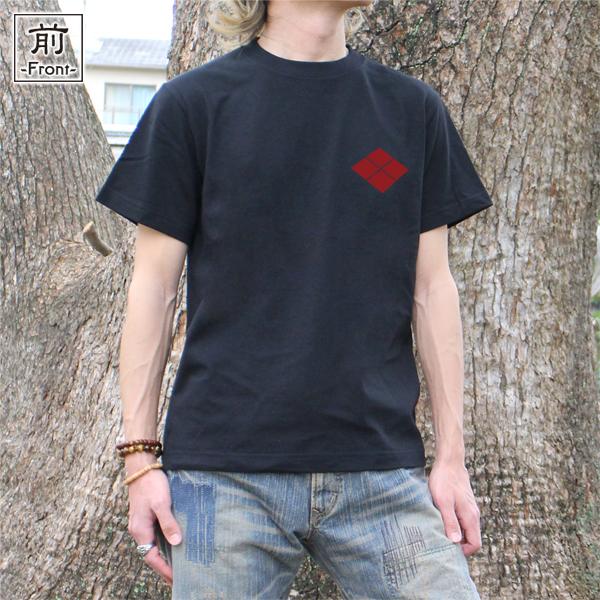 和柄,和柄服,むかしむかし,大きいサイズ,Tシャツ,レディース,半袖,髑髏信玄甲冑