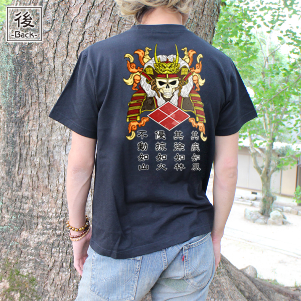 和柄,和柄服,むかしむかし,大きいサイズ,Tシャツ,メンズ,半袖,髑髏信玄甲冑