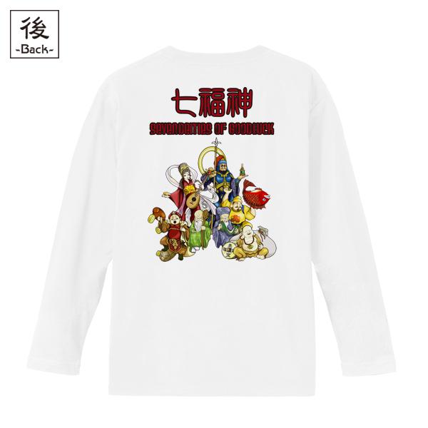 和柄,和柄服,むかしむかし,大きいサイズ,Tシャツ,キッズ,長袖,吉祥七福神