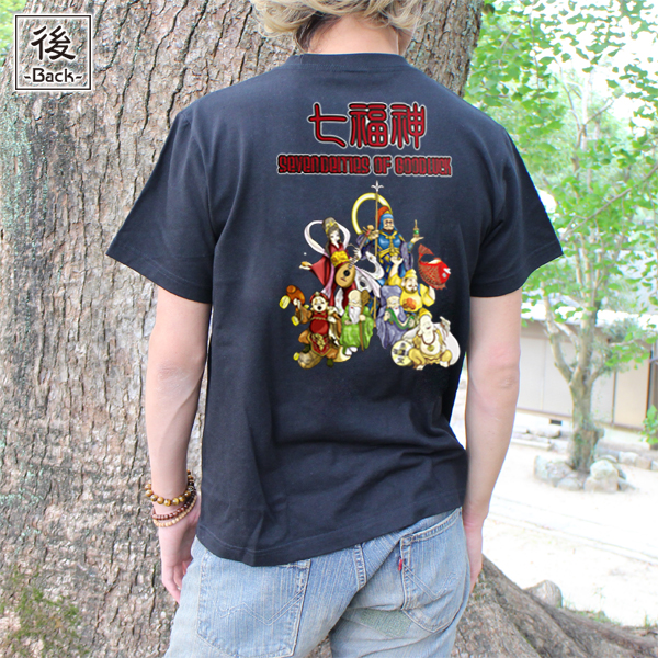 和柄,和柄服,むかしむかし,大きいサイズ,Tシャツ,レディース,半袖,吉祥七福神