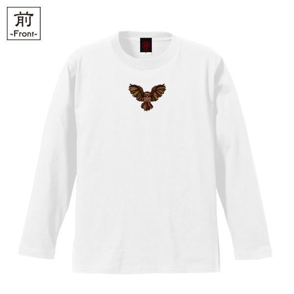 和柄,和柄服,むかしむかし,大きいサイズ,Tシャツ,レディース,長袖,闇夜梟