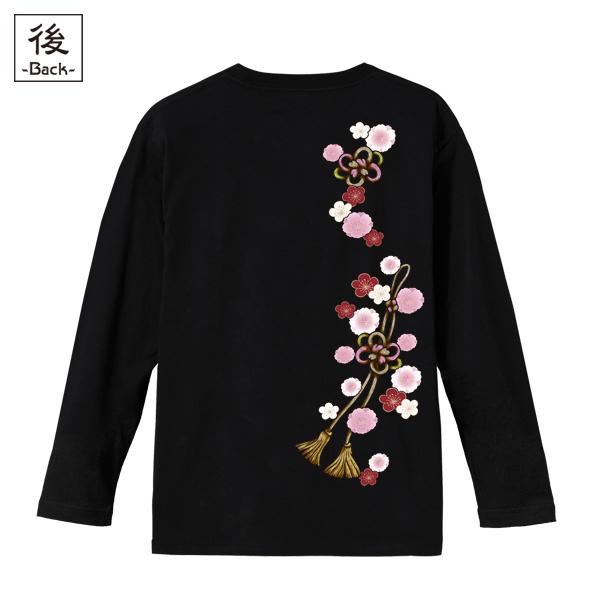 和柄,和柄服,むかしむかし,大きいサイズ,Tシャツ,キッズ,長袖,梅桜組紐飾