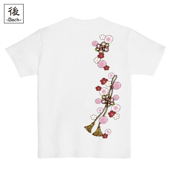 和柄,和柄服,むかしむかし,大きいサイズ,Tシャツ,メンズ,半袖,梅桜組紐飾