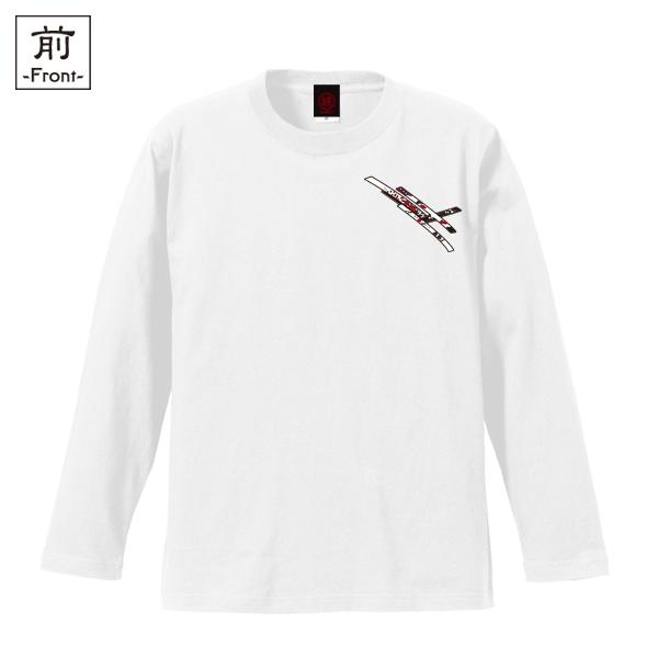 和柄,和柄服,むかしむかし,大きいサイズ,Tシャツ,メンズ,長袖,蝶花結組紐