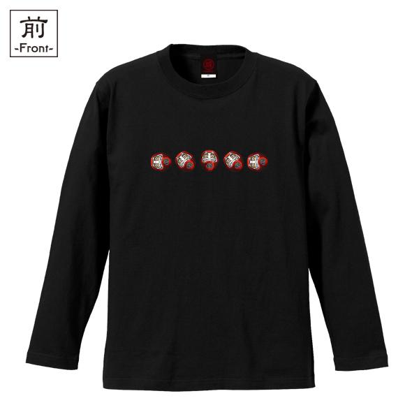 和柄,和柄服,むかしむかし,大きいサイズ,Tシャツ,キッズ,長袖,吉祥葵達磨