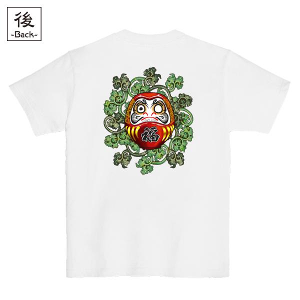 和柄,和柄服,むかしむかし,大きいサイズ,Tシャツ,レディース,半袖,吉祥葵達磨