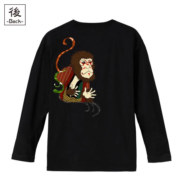 和柄,和柄服,むかしむかし,大きいサイズ,Tシャツ,キッズ,長袖,猿歌舞伎