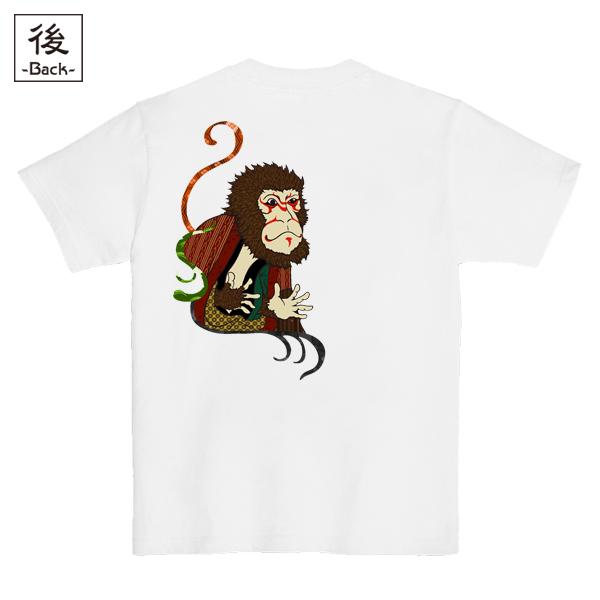 和柄,和柄服,むかしむかし,大きいサイズ,Tシャツ,レディース,半袖,猿歌舞伎
