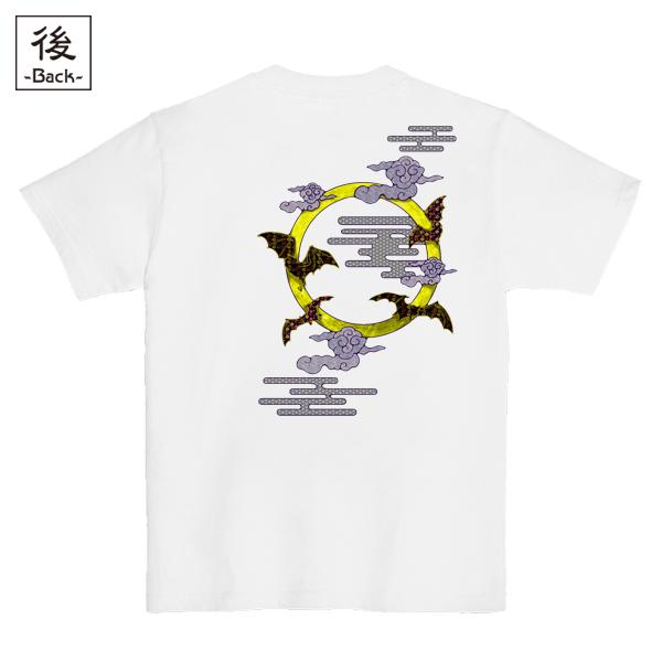 和柄,和柄服,むかしむかし,大きいサイズ,Tシャツ,メンズ,半袖,月夜蝙蝠