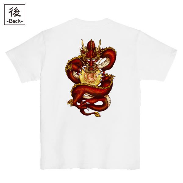 和柄,和柄服,むかしむかし,大きいサイズ,Tシャツ,レディース,半袖,紅正面龍