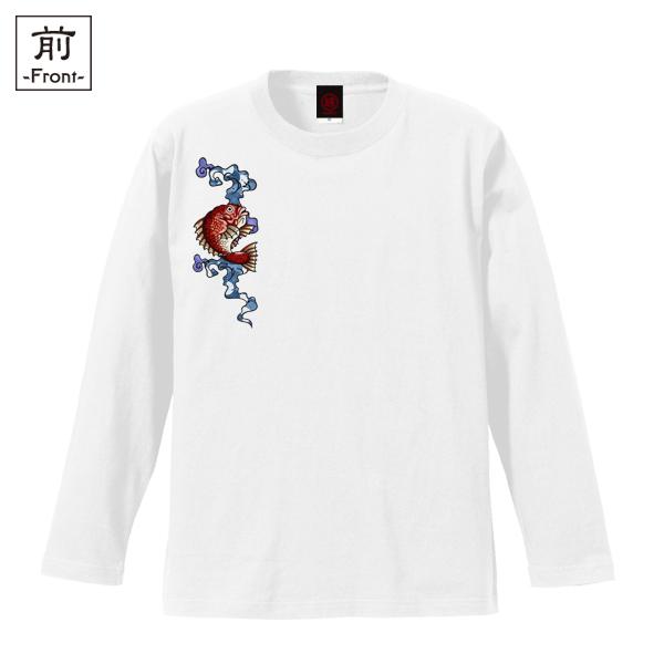 和柄,和柄服,むかしむかし,大きいサイズ,Tシャツ,レディース,長袖,御目出鯛