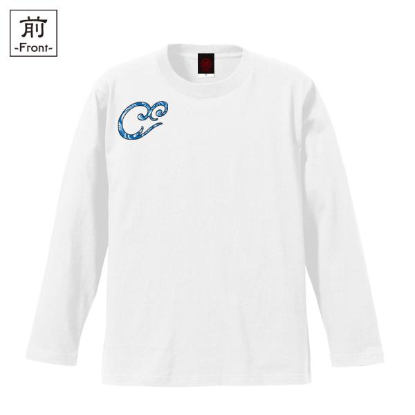 和柄,和柄服,むかしむかし,大きいサイズ,Tシャツ,キッズ,長袖,流水波紋様
