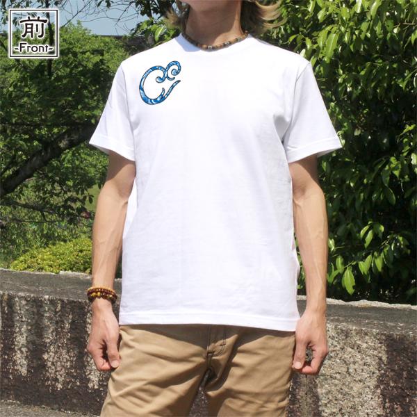 和柄,和柄服,むかしむかし,大きいサイズ,Tシャツ,キッズ,半袖,流水波紋様