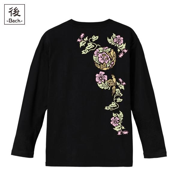 和柄,和柄服,むかしむかし,大きいサイズ,Tシャツ,メンズ,長袖,蛮絵花鳥紋様