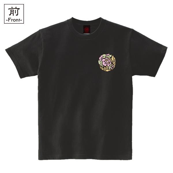 和柄,和柄服,むかしむかし,大きいサイズ,Tシャツ,レディース,半袖,蛮絵花鳥紋様