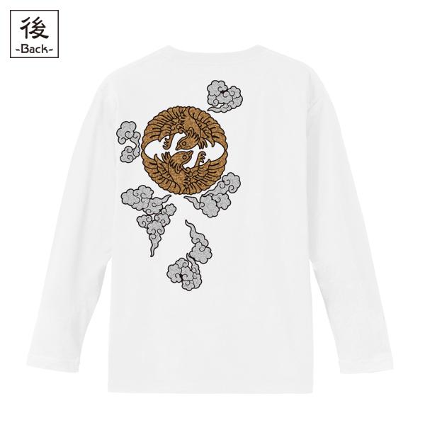 和柄,和柄服,むかしむかし,大きいサイズ,Tシャツ,キッズ,長袖,蛮絵向鶴紋様