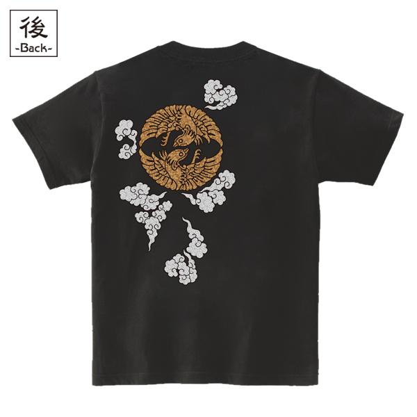 和柄,和柄服,むかしむかし,大きいサイズ,Tシャツ,キッズ,半袖,蛮絵向鶴紋様