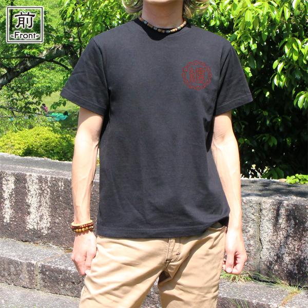 和柄,和柄服,むかしむかし,大きいサイズ,Tシャツ,キッズ,半袖,阿吽
