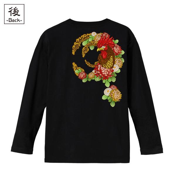 和柄,和柄服,むかしむかし,大きいサイズ,Tシャツ,キッズ,長袖,乱菊鶏紋