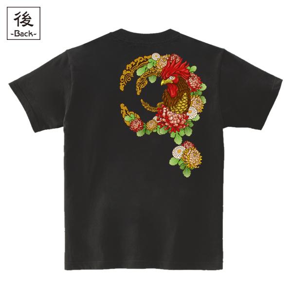 和柄,和柄服,むかしむかし,大きいサイズ,Tシャツ,レディース,半袖,乱菊鶏紋