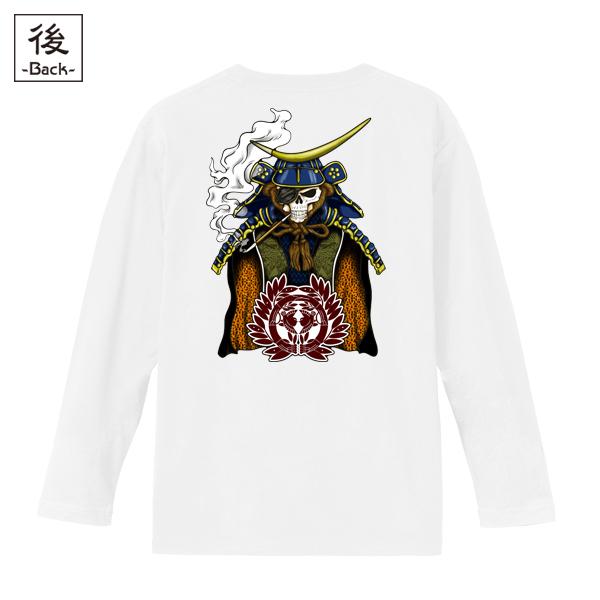 和柄,和柄服,むかしむかし,大きいサイズ,Tシャツ,キッズ,長袖,髑髏政宗甲冑